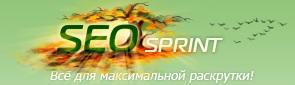 SeoSprint